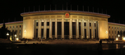 Great hall of the people.jpg