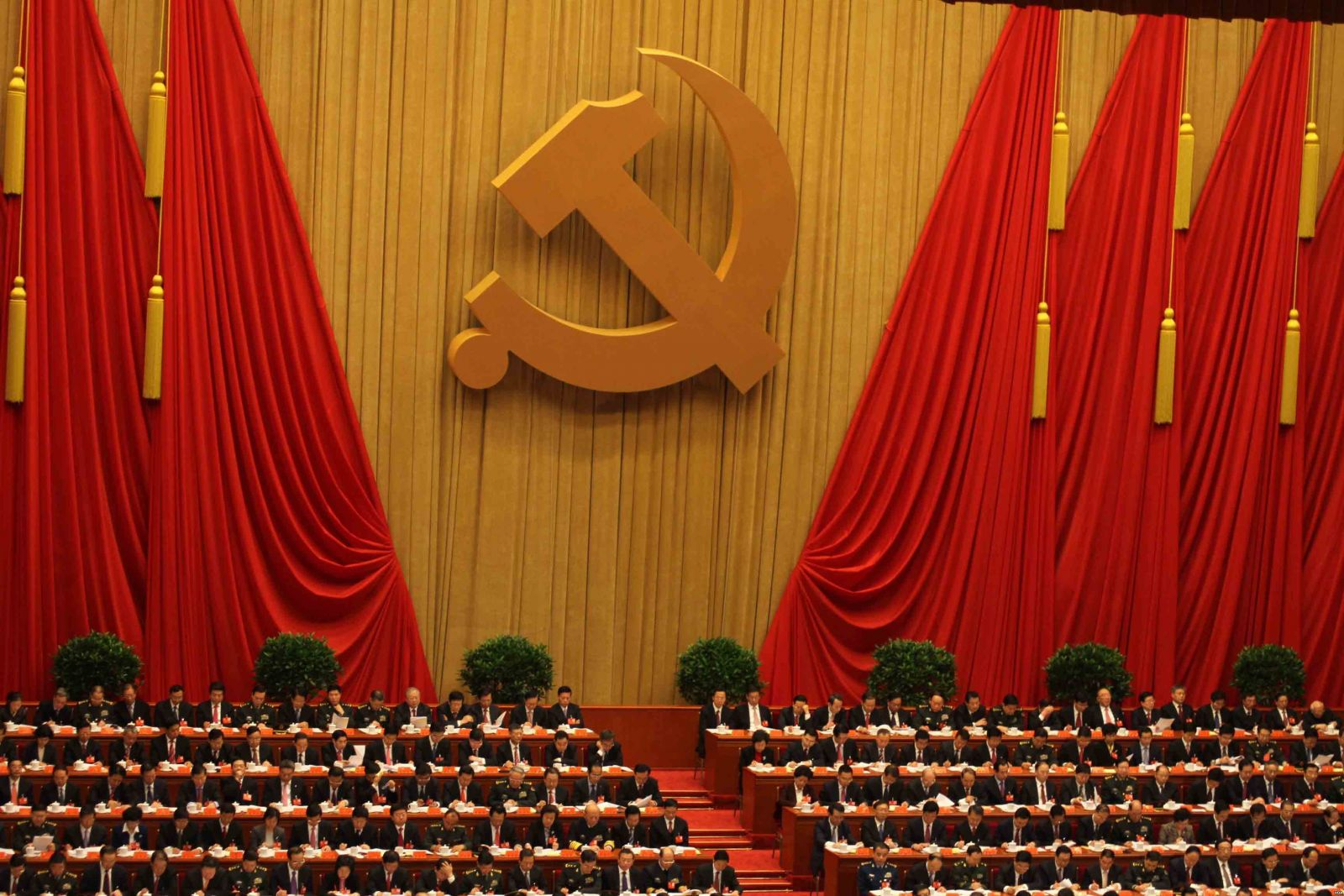 18th_National_Congress_of_the_Communist_Party_of_China.jpg