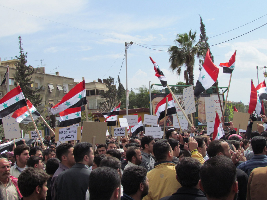 Syrian_Demonstration_Douma_Damascus_08-04-2011.jpg